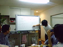 NEC_4553