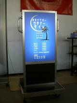 コードレス電飾看板