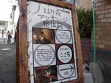 折りたたみ式電飾看板 光[hikaru] 1