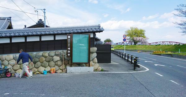 pd110_fukushoujisama