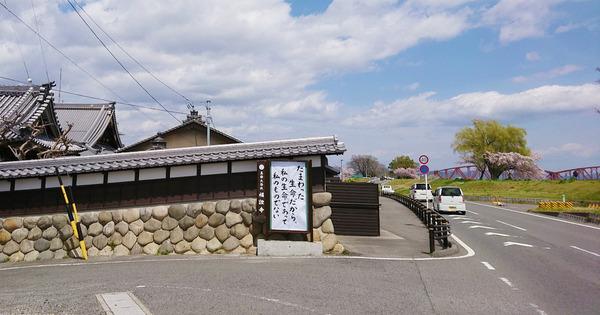 pd110_fukushoujisama02
