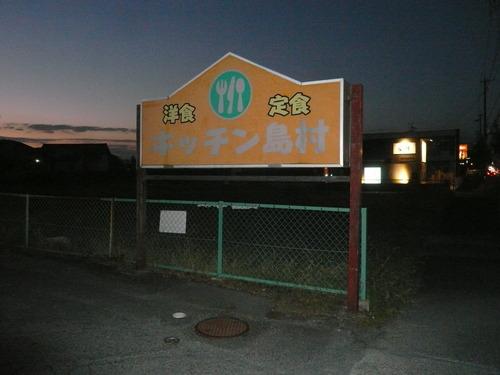 P1130794
