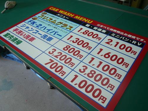 P1080354