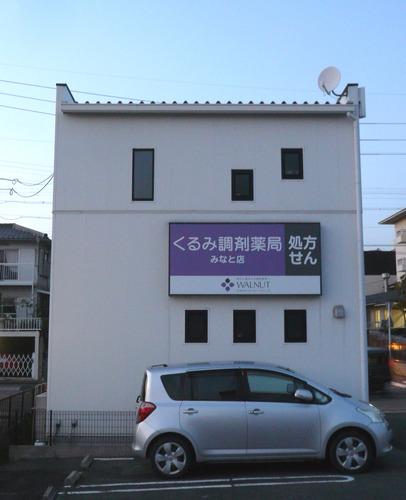 P1150862