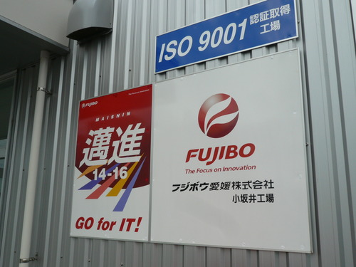 P1080400