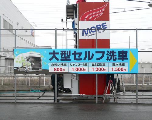 P1090329