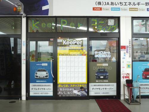 P1100581