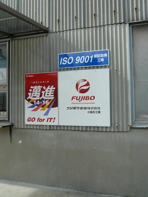 P1080405