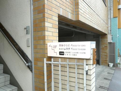 P1160350