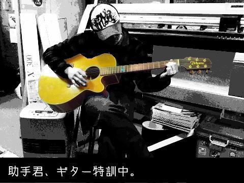 hiruyasumi1
