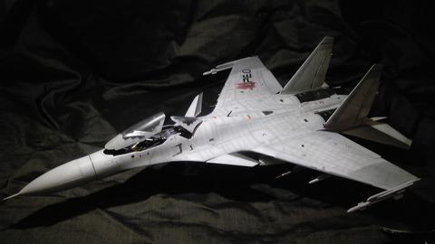 SH3C0805
