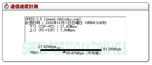 2865f5f2.jpg