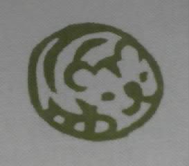 12262009249_002