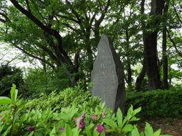 026江清戦勝記念碑