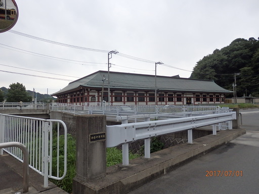 099神奈中専用橋