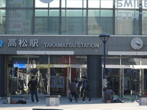 四国 124JR高松駅