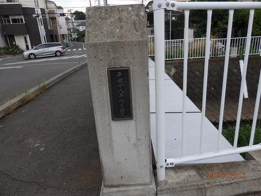 051元舞橋竣工年月日