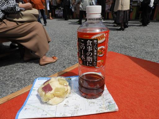 四国 209金毘羅歌舞伎