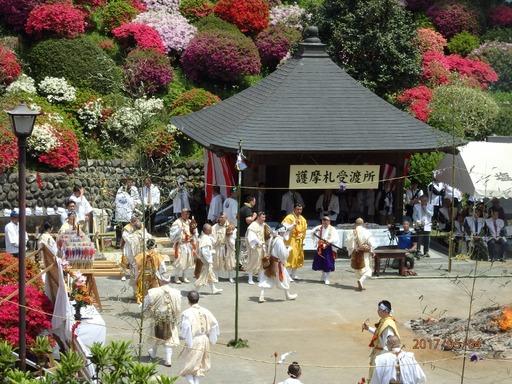 072 青梅塩船観音寺つつじ祭り