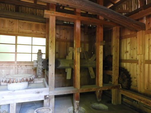 薬師池公園 水車小屋内 123