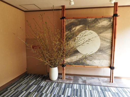 箱根 ホテルおかだ 013