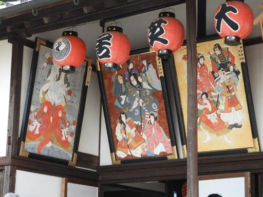 四国 211金毘羅歌舞伎