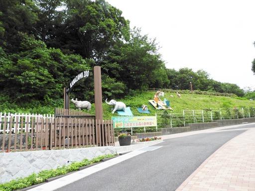 金沢自然公園 010
