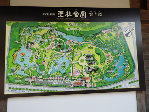 四国 136栗林公園案内