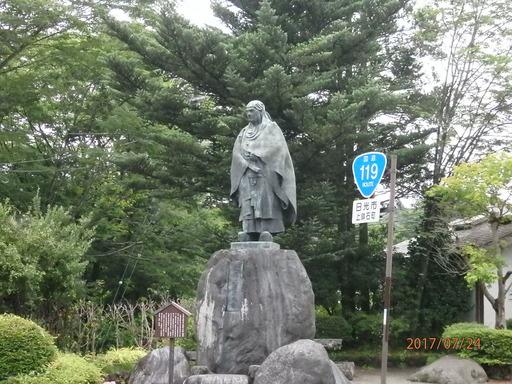 日光東照宮 020