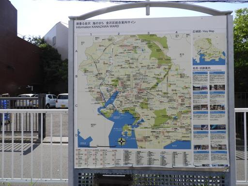 金沢自然公園 070