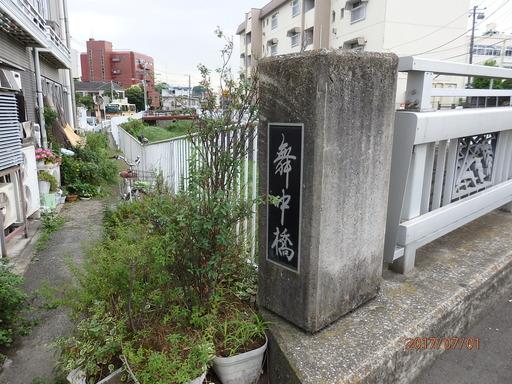 066舞中橋 舞岡川