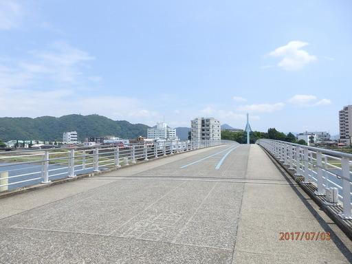 016あゆみ橋