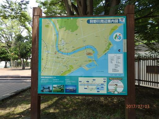011狩野川周辺案内図