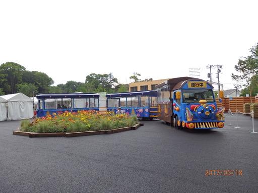 099里山ガーデン
