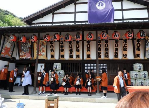 四国 201金毘羅歌舞伎