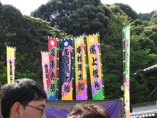 四国 200金毘羅歌舞伎