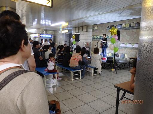 122JR戸塚駅構内 ミニコン