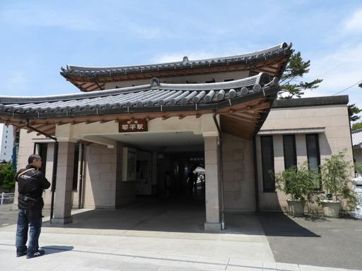 四国 298琴平駅