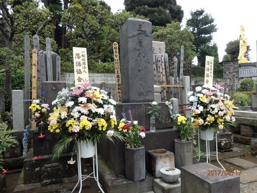 039円朝 墓所