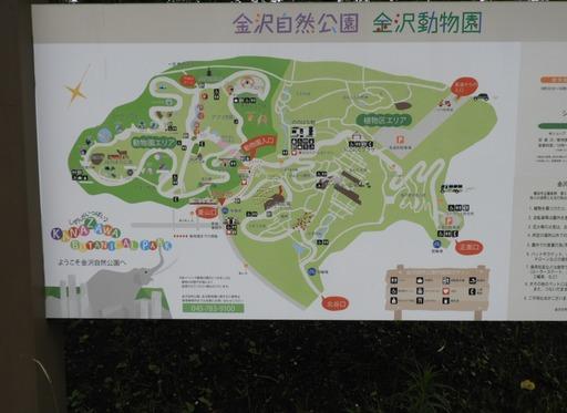 金沢自然公園 001
