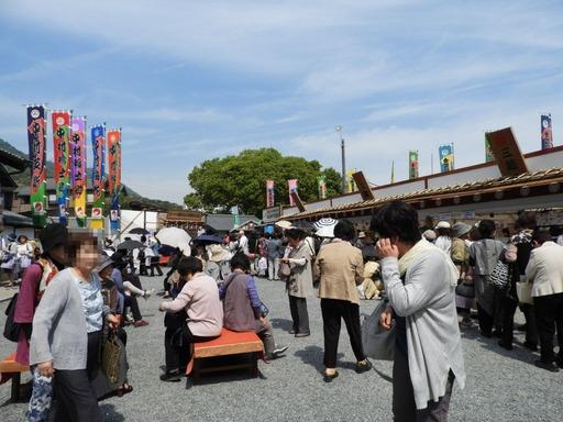 四国 207金丸座 琴平歌舞伎
