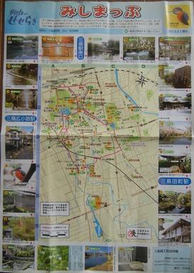 三島市地図