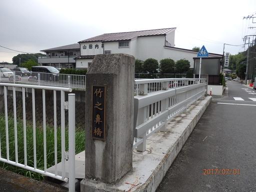 070竹之鼻橋