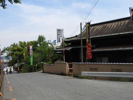 四国 217琴平町公会堂