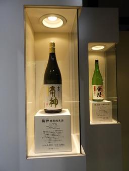 四国 268南神 日本酒