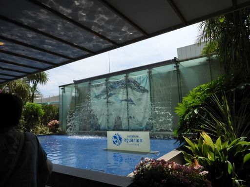 池袋サンシャイン水族館 001