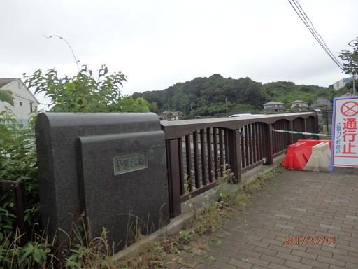 112半屋敷橋 舞岡川
