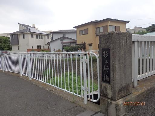 063杉ヶ崎橋
