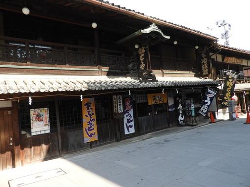 四国 176金毘羅歌舞伎