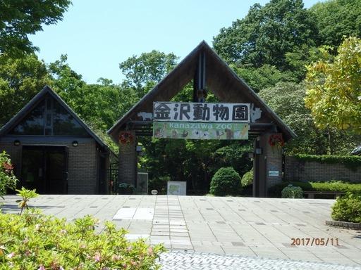 081 金沢動物園ゲート